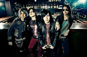 escapethefate-band