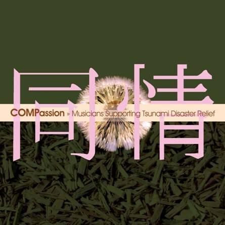 COMPassion – Compilation zugunsten der Opfer der Erdbebenkatastrophe in Japan