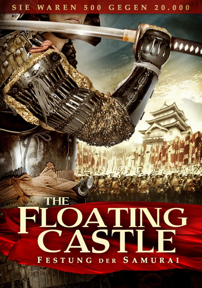 THE FLOATING CASTLE