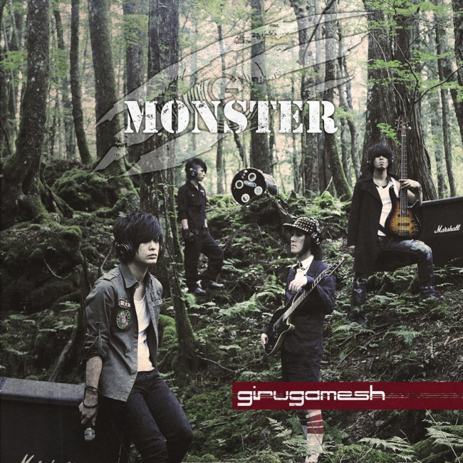 GIRUGAMESH – Monster