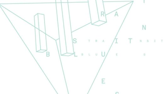 THE DEVIL WEARS PRADA – Transit Blues